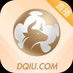 斗球�w育直播app v1.7.3 安卓版