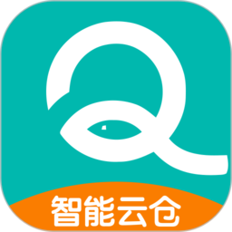 智能云仓库存管理appv4.6.2 安卓版