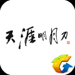 天刀助手官方版v3.3.7.2 安