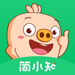 �小知ai�n�件v2.5.0 安卓