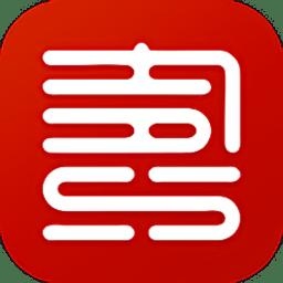 ��水�D���^app v1.1 安卓版