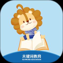 �P�I�~教育appv1.6.1 安卓版