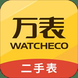 �f表二手表app