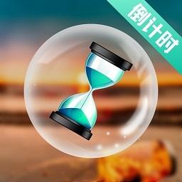 倒��r打卡appv3.60 安卓版