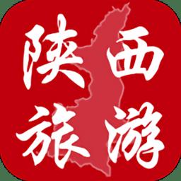 陕西旅游软件 v4.0.2 安卓版