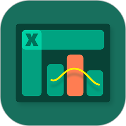 excel表格制作手机版 v13.0 安卓版