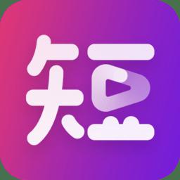 当贝短视频app v3.0.3 安卓版