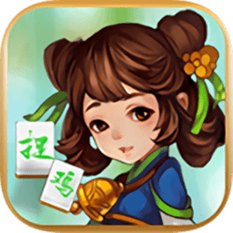 弈乐贵州捉鸡麻将游戏v1.2.