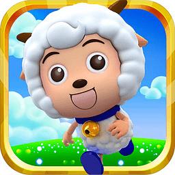 喜羊羊快跑游戏v2.1.6 安卓版