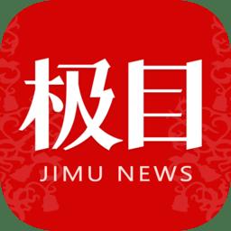 极目新闻客户端 v9.1.0 安卓版