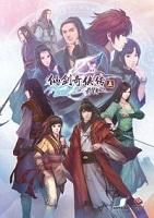 仙剑奇侠传五前传数字版客户端v1.01 简体中文版