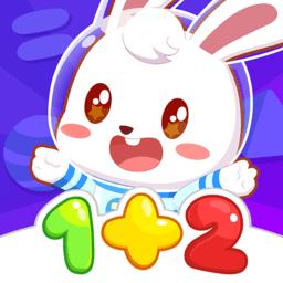 兔小贝数学app最新版 v1.5 安卓版