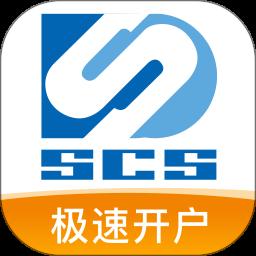 东吴开户客户端v2.1.4 安卓版