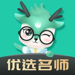 启明心课堂软件 v3.0.0 安卓版
