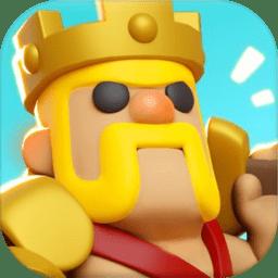 皇室奇兵游戏