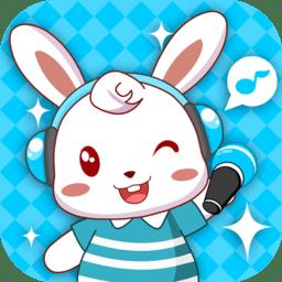 兔小贝儿歌最新版 v16.8 安卓版