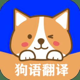 人�Z狗�Z���r翻�gapp