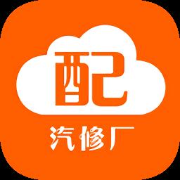 云配商城app v3.20 安卓版