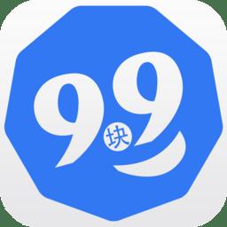九块九包邮app v5.6.6 安卓版