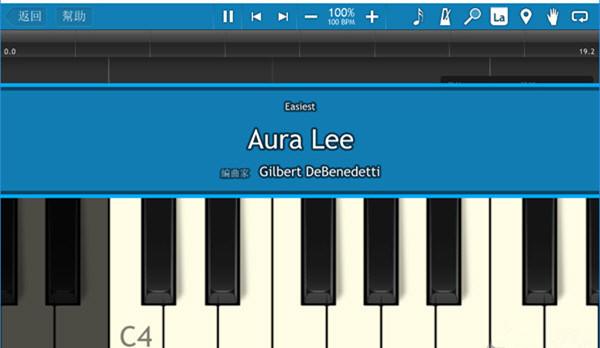电脑模拟钢琴软件