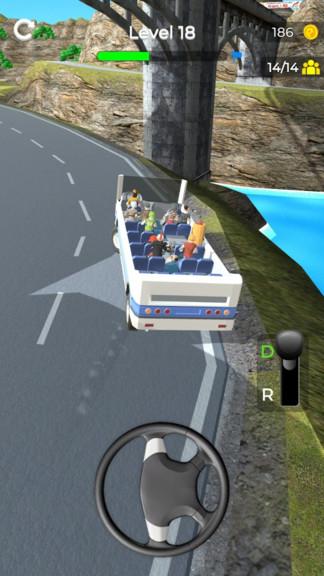 上山巴士手机版 v1.0 安卓版