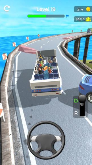 上山巴士游戏