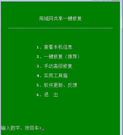 win10一�I共享工具免�M版 v20191102 官方版