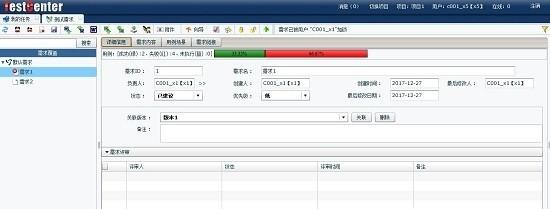 testcenter测试系统 v5.5.1.0 最新版