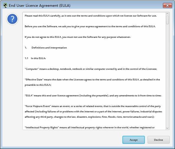 日志文件分析工具软件