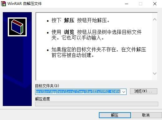 美联达保险展业软件官方版