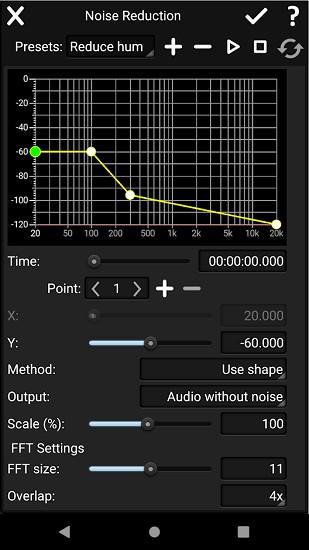 goldwave中文版 v1.0.36 安卓版