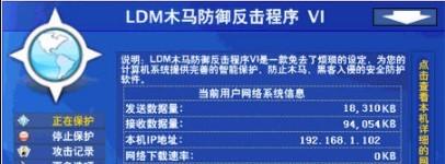 ldm反木�R�z�y程序
