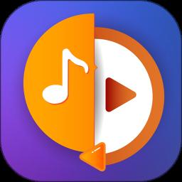 音频提取格式转换app v3.6 安卓版