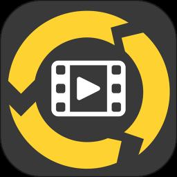 手机视频格式转换器中文版v4.1.34 安卓官方版