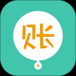 圈子账本记账理财app v4.9.1 安卓版