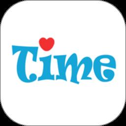 爱时间最新版v8.5.2 安卓版