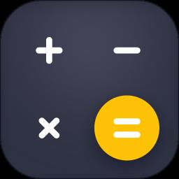 神指计算器最新版本 v3.5.5 安卓版