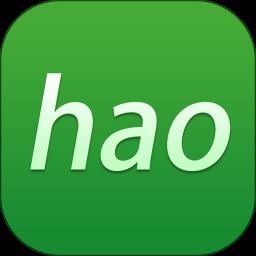 hao网址大全最新版v4.8.6 安