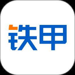 铁甲网app
