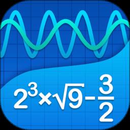 学生科学计算器软件 v5.8 安卓版