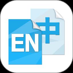 中英互译appv4.7.6 安卓版
