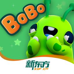 新�|方bobo英�Z�件 v1.0.10 安卓版