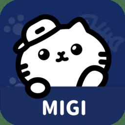 migi笔记手机版 v1.10.7 安卓版