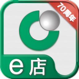 国寿e家网络版登陆平台(国寿e店)