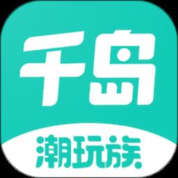 千�u手�C版v2.4.0 安卓版