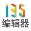135微信��器��X版 v1.18 官方版
