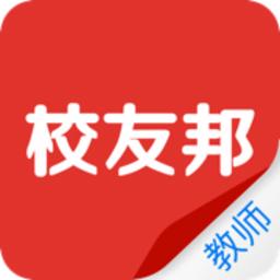 校友邦教��版 v2.1.1 安卓版