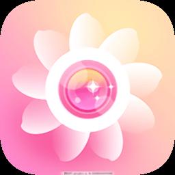 美颜美人相机手机版 v5.6.2 安卓版