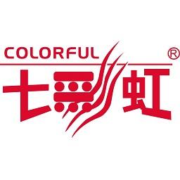 七彩虹虹军c.b250m-k纪念版驱动 v20 通用版