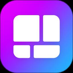 照片拼接编辑器手机版 v1.6.6 安卓版
